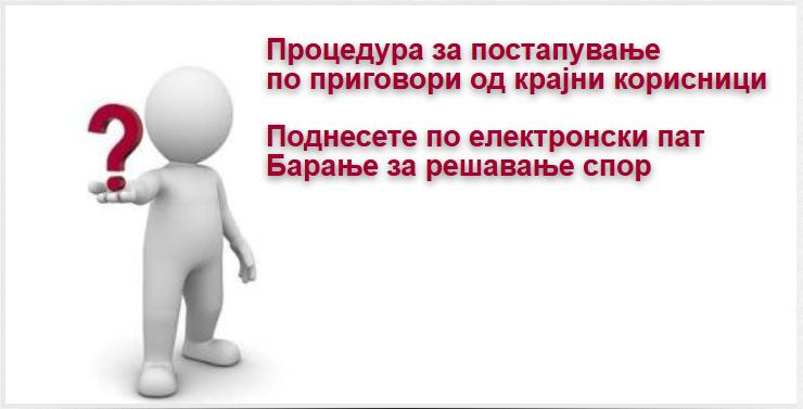 e-agencija-prva